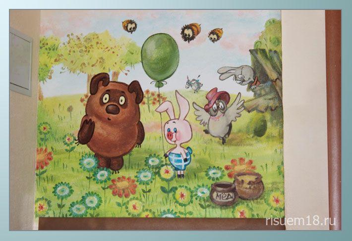 Рисунок детской комнаты